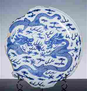 Pearl pattern plate of Qing Guangxu blue-and-white