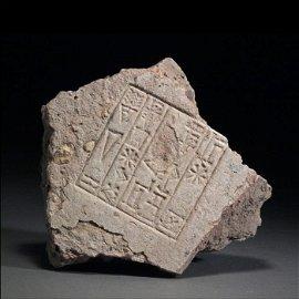 Neo-Sumerian / Babylonian Brick Fragment with Ur-Nammu