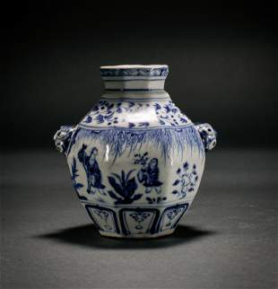 YUAN DYNASTY, BLUE AND WHITE CHARACTER VASE