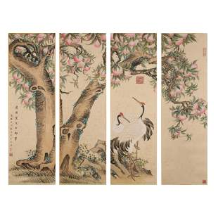 THE FOUR SCREENS OF CHINESE PAINTING AND CALLIGRAPHY