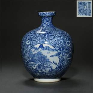 CHINESE BLUE AND WHITE VASE, QIANLONG PERIOD, QING
