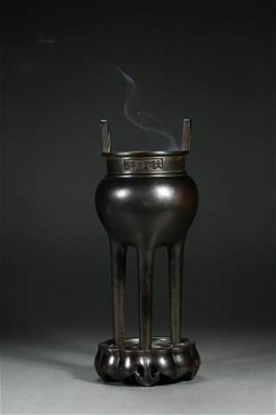CHINESE MING DYNASTY THREE-LEGGED COPPER AROMA