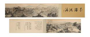 CHINESE PAINTING AND CALLIGRAPHY LONG SCROLL BY FU