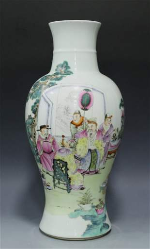 Famille rose vase with figures painting Republic period