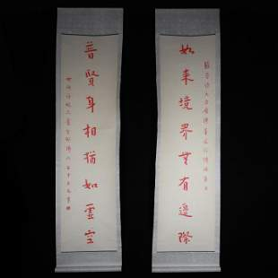 Hong Yi mark Chinese calligraphy