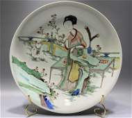 Qing Kangxi style porcelain plate