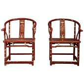 Rare Chinese Lacquer Wood Gilt ArmChair Pair Qing