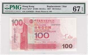 P-337d* 2009 Hong Kong Bank of China $100 PMG 67EPQ