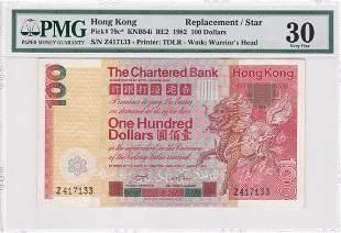 P-79c* 1982 Hong Kong Chartered Bank $100 PMG 30 Rare