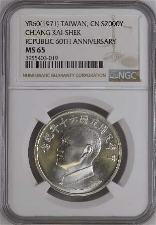 YR60 1971 China Taiwan S2000Y NGC MS65 Silver