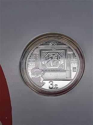2017 China New Year 3 yuan Commemorative 8g silver coin