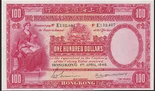 P-176e 1948 Hong Kong Shanghai Banking $100 AU-UNC