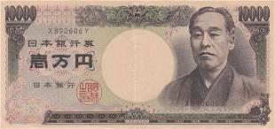993-2003 Japan 10000 Yen EF-AU condition