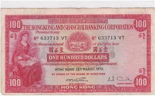 1972 Hong Kong Shanghai Banking $100 HSBC VF