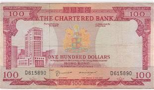 1970-75 Hong Kong The Chartered Bank $100