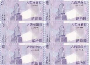 Lot of 10 UNC 2005 Macau 20 Patacas ZZ Replacement Star