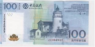 2008 Macau Bank of China 100 Patacas ZC Replacement UNC