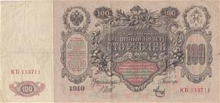 1910 South Russia 100 Rubles F-VF