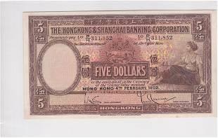 1959 Hong Kong Shanghai Banking $5 HSBC AU-UNC