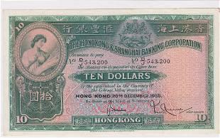 55 Hong Kong Shanghai Banking $10 HSBC AU-UNC