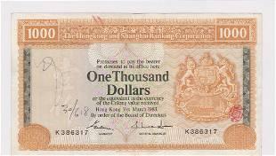1983 Hong Kong Shanghai Banking Corp $1000 EF