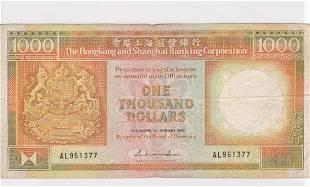 1988 Hong Kong Shanghai Banking Corp $1000
