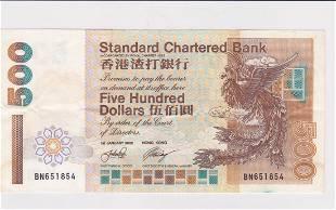 2002 Hong Kong Chartered Bank $500 VF Phoenix