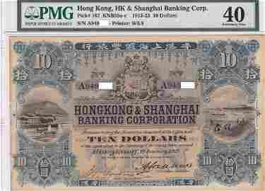 P-167 1921 Hong Kong Shanghai Banking $10 PMG40 Ex-RARE