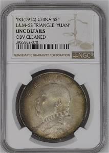 Year 3 1914 China Triangle Yuan $1 NGC UNC