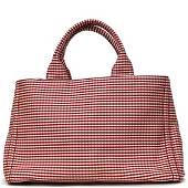 Authentic PRADA Tote Bag Kanap Ladies Men's