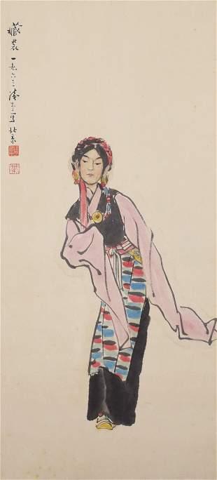 Chinese Tibetan Figure Painting On Paper, Ye Qianyu