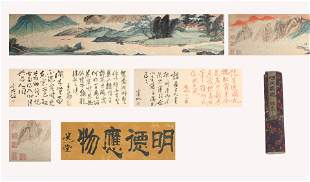 Chinese Landscape Painting Silk Handscroll, Zhang