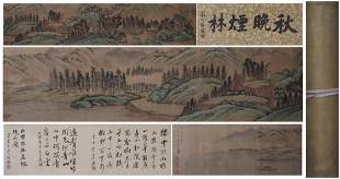 Chinese Landscape Painting Hand Scroll, Fang Congyi