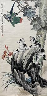 A Chinese Cat Painting, Wang Kun Mark