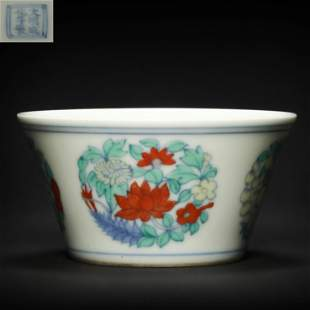 Colored Chicken Cup from Ming