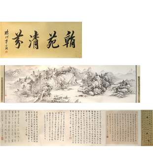 Ink Painting of Landscape from DongGaoShan