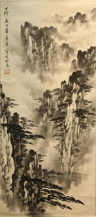Ink Painting of Landscape from DongShouPing