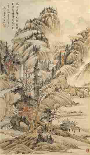 Ink Painting of Landscape from QiGong