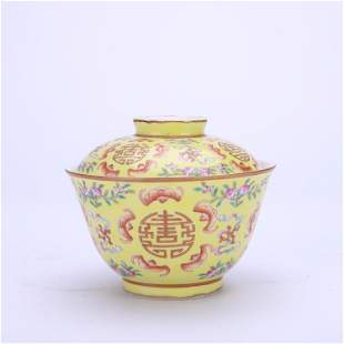 """A Yellow-ground Famille-Rose """"Bats and Shou"""" Bowl and"""