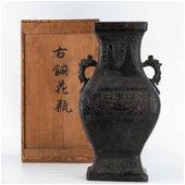 A 'Taotie' Vase