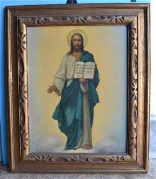 Older Vintage Icon Painting of Jesus