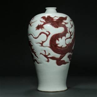China, Yuan, red in glaze, dragon decoration, plum vase