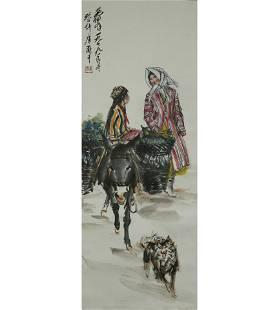 Huang Zhou 《People》