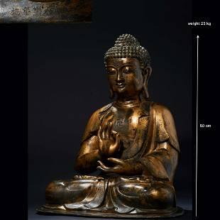 China, Ming Dynasty, Gilt Bronze Buddha