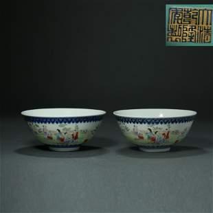 China, Qianlong, Qing Dynasty, famille rose bowl