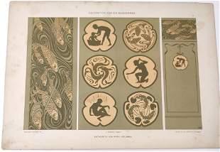 G. Heilmann, Decoration Badezimmer lithograph