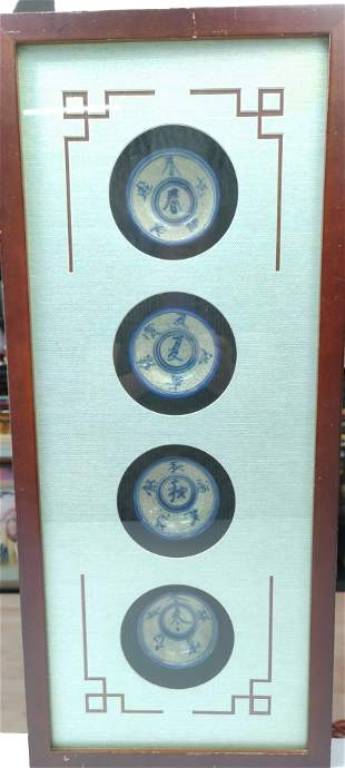 Antique Set of 4 Chinese blue porcelain bowls in box