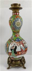 Enamel Porcelain Vase Double Gourd Bronze Base