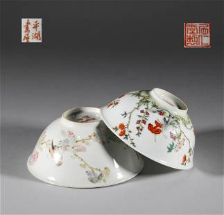 Qing Dynasty, a pair of famille rose flower bowls