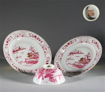 In the Qing Dynasty, there were two painted red plates